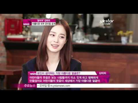 [Y-STAR] Kim Taehui Held A Special Bazaar. (김태희의 특별한 바자회)