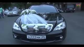Осетинская свадьба Сослан и Лара