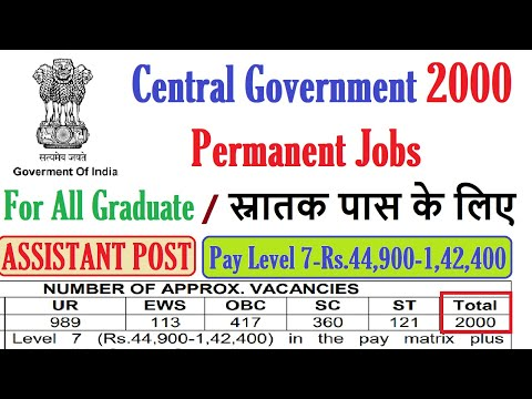Total 2000 Post, Permanent Central Government Recruitment 2020, for Graduates, Government Jobs 2021