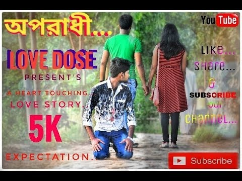 oporadhi ... Ankur Mahamud Feat Arman Alif | Bangla New Song 2018 | Official Video