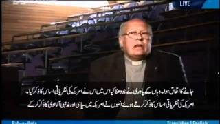 Professor Richard Booney (Historian and Analyst)-persented-by-khalid-Qadiani.flv