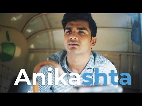 Anikashta   Short Film Nominee