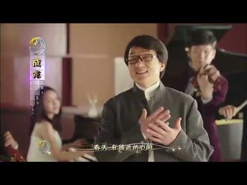 "CCTV-15 10th anniversary theme song - ""The Spring""."