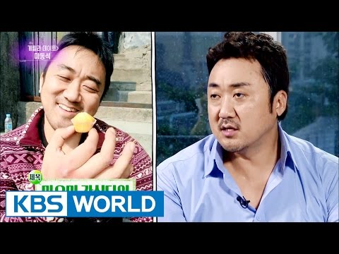 Guerrilla Date with Actor Ma Dongseok [Entertainment Weekly / 2016.07.11]