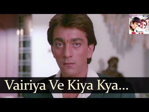 Veriya Ve Kiya Kya Kasoor | Naam | (1986)) | By Sadabahar Hits