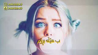 No method let me go ( kurdish subtitle ) شازترین گۆرانی ئینگلیزی ژێرنووس كراو