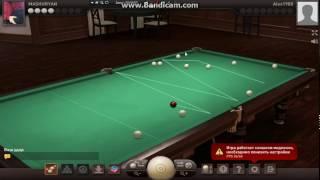 billiards3d.net  русский бильярд