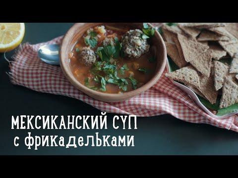 Супы овощные в мультиварке