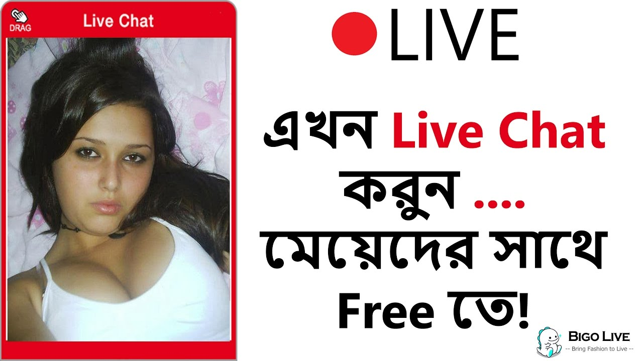 Best online dating site in bangladesh