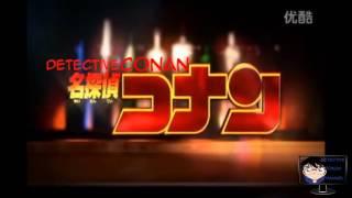 Detective Conan -Movie 20- 1° Trailer Sub-Ita