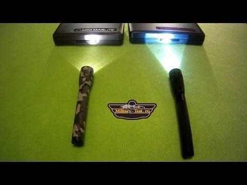 Lanterna Mini Maglite Led  Vs  Lanterna Mini Maglite Bec