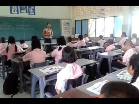 การสอนสังคมระดับชั้นประถมศึกษาปีที่ 6