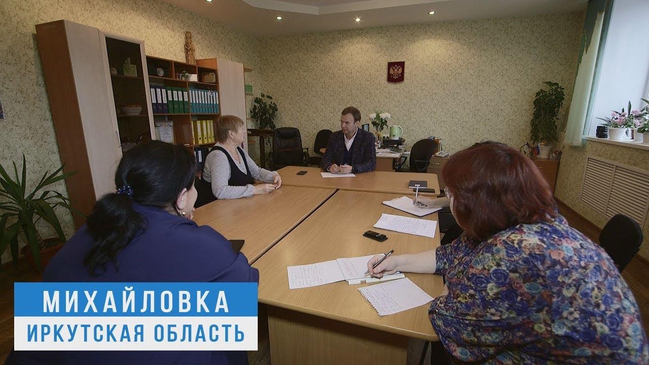 Второй приём граждан по личным вопросам провел депутат ЗС Виктор Побойкин в Михайловке.
