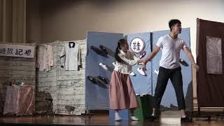 Publication Date: 2019-04-30 | Video Title: 新七十二家房客 東華三院李潤田紀念中學