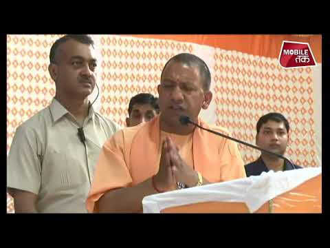 LIVE : CM Yogi Adityanath की रैली | UP Tak