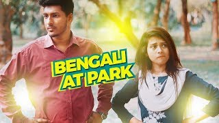Bengali At Park | Madology | New Bangla Funny Video 2018 |  Bangla Funny Natok Short Film 2018
