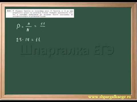 Определение вероятности событий решение задач решение краевой задачи маткаде