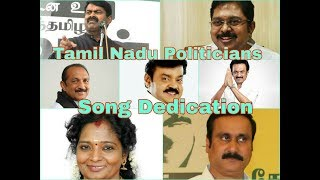 TamilNadu Politicians- Song troll ...Must Watch