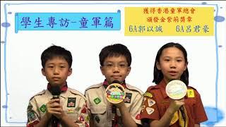 Publication Date: 2018-04-12 | Video Title: 石湖群英會07