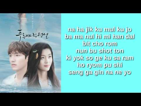 LEE SUN HEE - WIND FLOWER (EASY LYRICS)