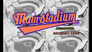 メインスタジアム Main Stadium〈Bottom the Ninth〉