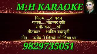Karaoke Naseeb Mein Jiske Jo Likha Tha
