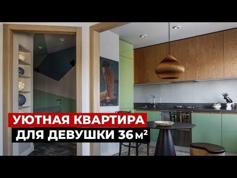 Маленькая квартира 36 м2. Дизайн интерьера в скандинавском стиле | Обзор квартиры, рум тур