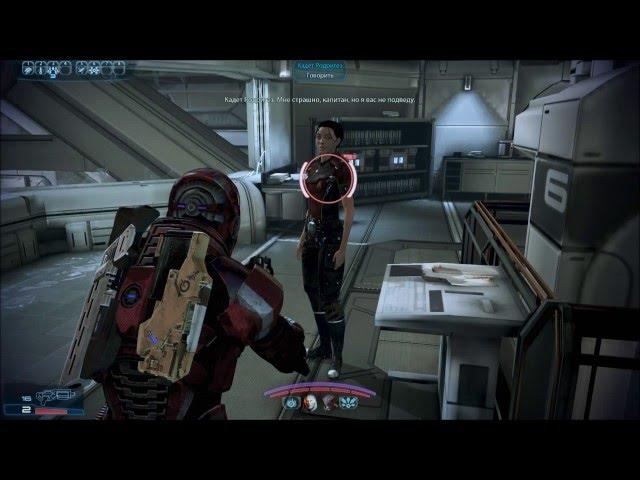 """Смотреть прохождение игры Mass Effect 3. Серия 15: """"Пленные курсанты."""""""