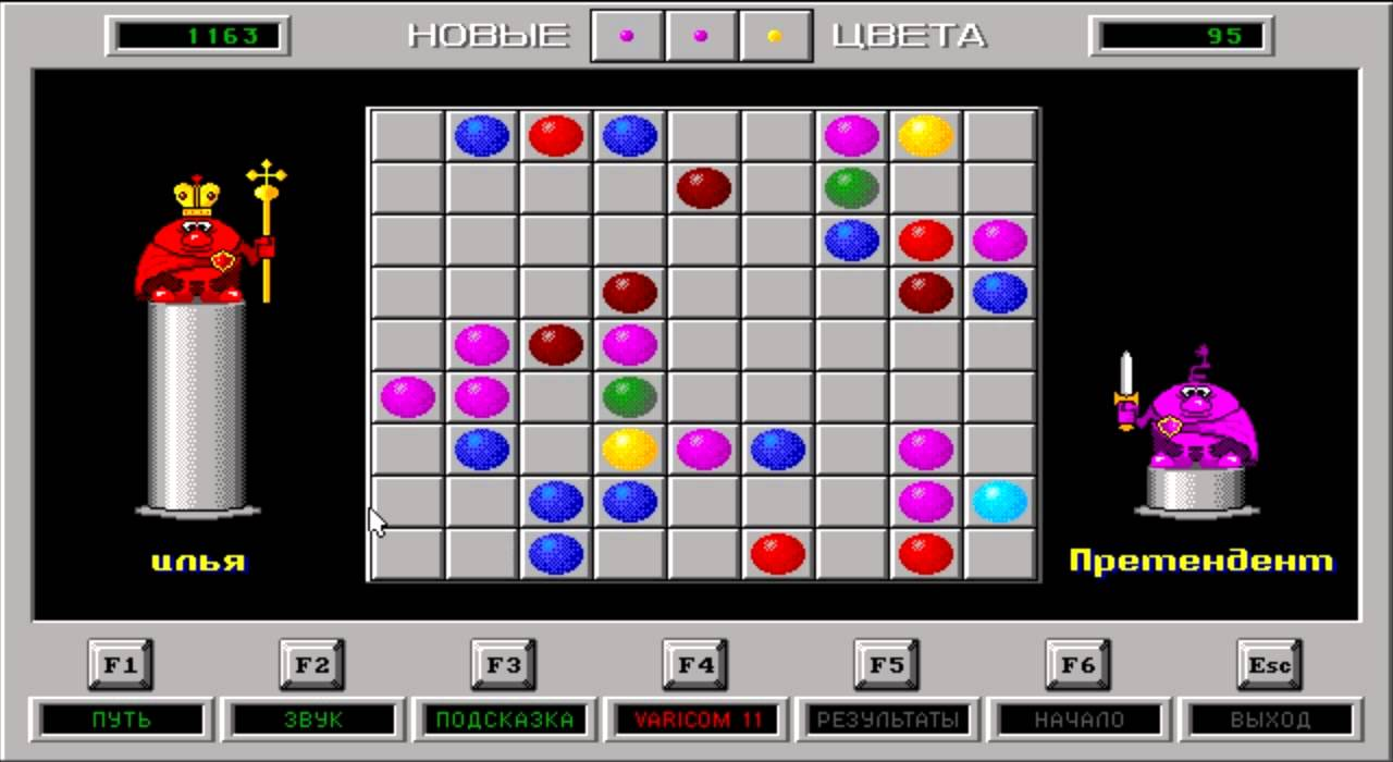 Play CLASSIC games online