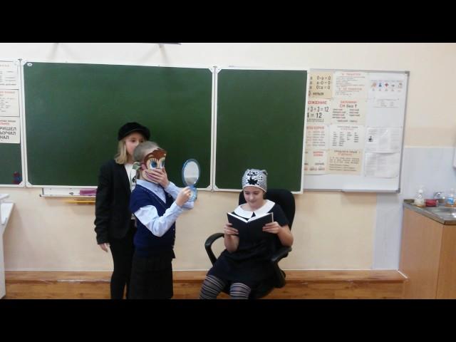 Изображение предпросмотра прочтения – «ученики 3 Б класса» читает произведение «Зеркало и обезьяна» И.А.Крылова