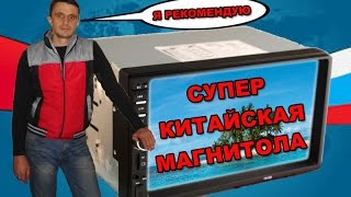 видео 2din автомагнитолы