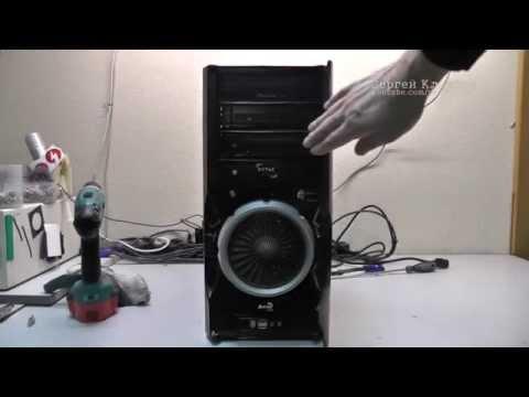 Ремонт компьютера за 50 секунд - в гостях у сказки