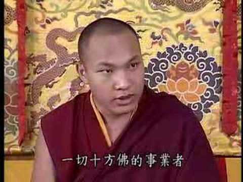 Download HH the 17th Karmapa Speech on Karmapa Khenno