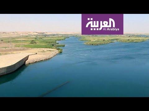 العربية معرفة .. تاريخ من الصراعات والحروب على موارد المياه  - نشر قبل 19 ساعة