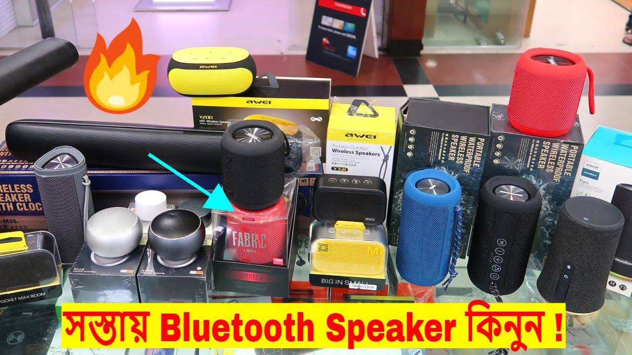 Bluetooth Wireless Speaker Price In Bd Buy Best Quality Bluetooth Speaker Low Price Youtube