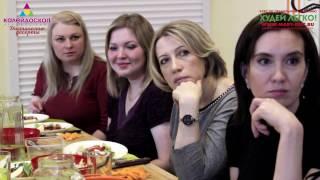 """Кулинарный мастер-класс по """"правильному питанию"""""""