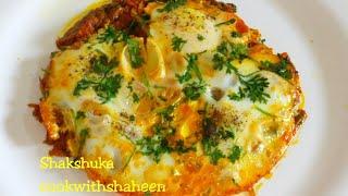 Shakshuka   Eggs Poached In Spicy Masala