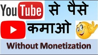 How To Monetize YouTube Videos Without 4000 Hours 1000 Subscribers & Without Adsense with proof