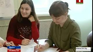 Cпециальный урок в музее Якуба Коласа по случаю Международного дня родного языка