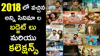 Tollywood All Movies Budget's And Collections in 2018 | 2018 All Telugu Movies Hit Or Flops List |