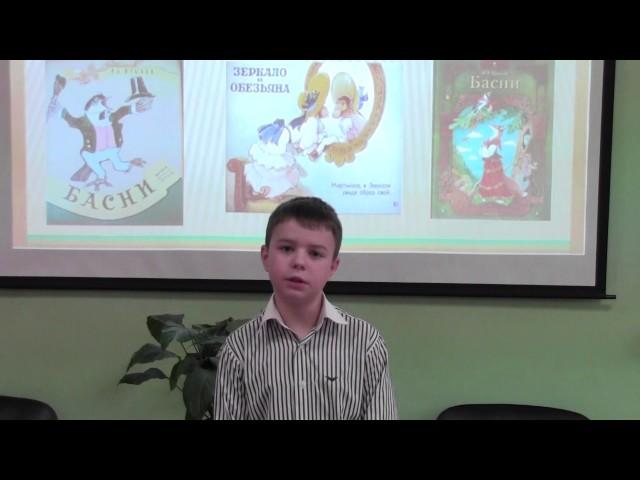 Изображение предпросмотра прочтения – ПавелАлипов читает произведение «Лебедь, Рак и Щука» И.А.Крылова