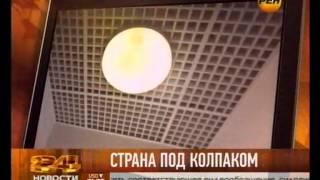 Скрыте камеры в примерочных(Камеры светят всем россиянам. Мы выяснили, что за нами следят даже в таких местах, о которых никто бы и не..., 2012-08-14T07:43:05.000Z)