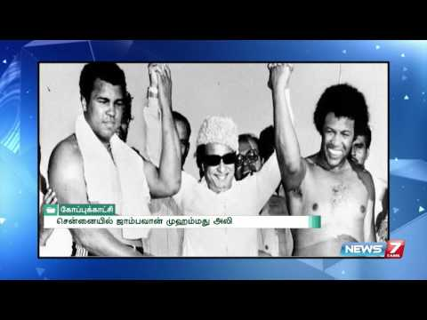 Deceased Mohammed Ali's photo with MGR  | News7 Tamil
