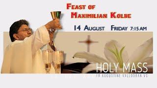 Holy Mass|14 August 2020|Feast of Maximilian Kolbe|Fr Augustine Vallooran|Divine Retreat Centre