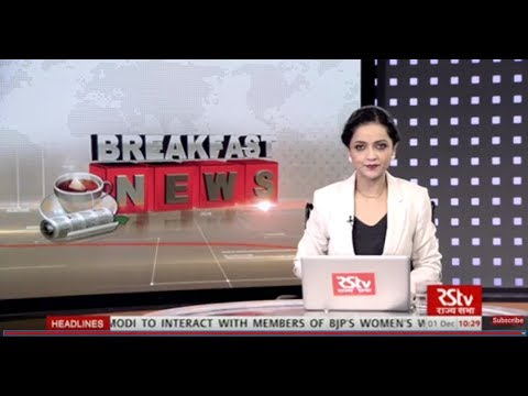 English News Bulletin – Dec 01, 2017 (10 am)
