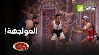 مسرح مصر | يوم ما تقرر إنك تواجه أكبر مشاكلك