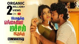 Evanukku Engayo Matcham Irukku - Moviebuff Sneak Peek 2 | Vimal, Ashna Zaveri | AR Mukesh