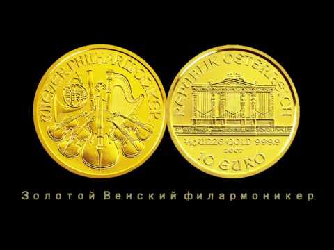 Золотые монеты Сбербанка России. Стоимость монет, их виды