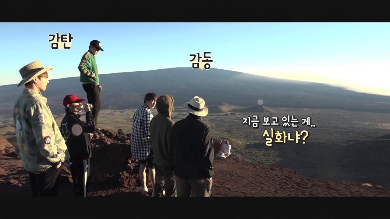681581a0adb105 BTS BON VOYAGE 2  TEASER! V LIVE - YouTube