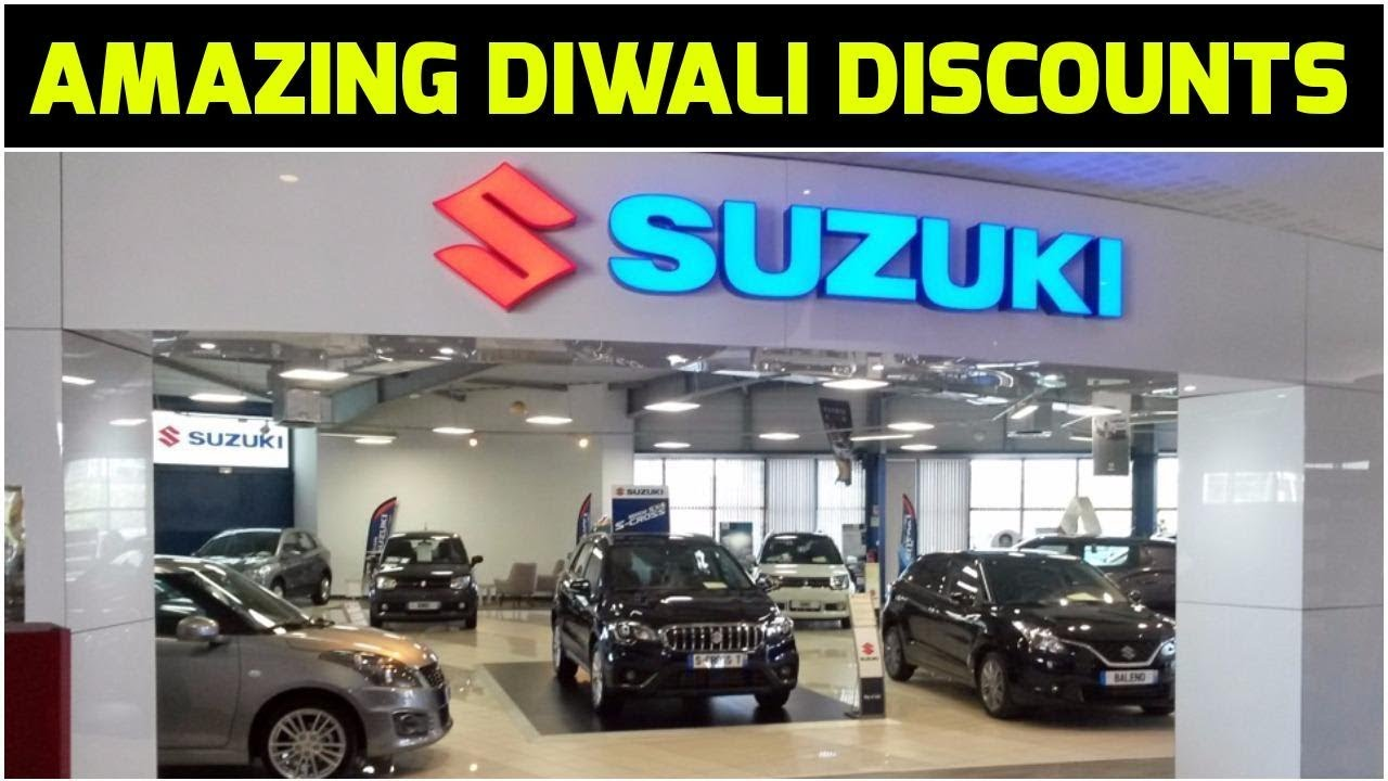 Suzuki Car Dealership >> Amazing Discounts On Suzuki Cars Suzuki Deepavali Offer Swift